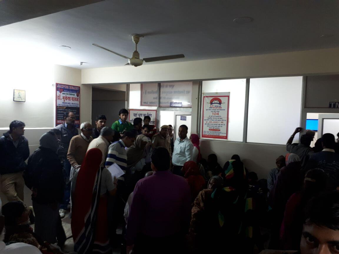 Waiting hall for patients in jhunjhunu