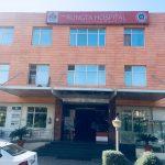 Rungta Hospital