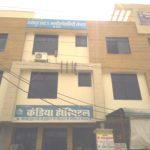 Kedia Hospital